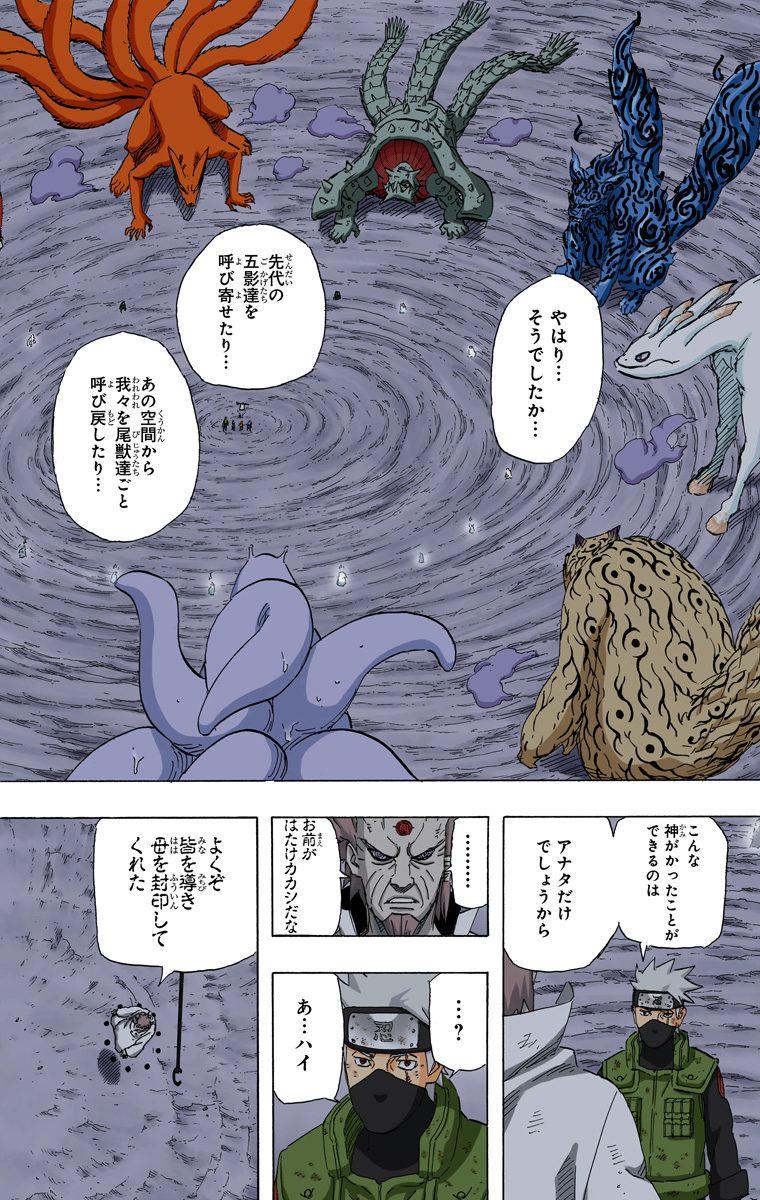 火影忍者-样张-1