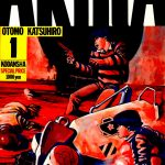 Akira 阿基拉日文原版漫画