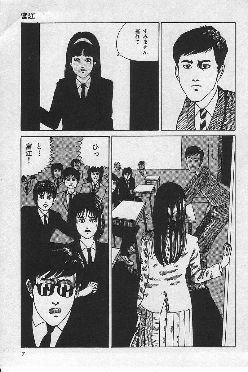 恐怖漫画合集-样张-1