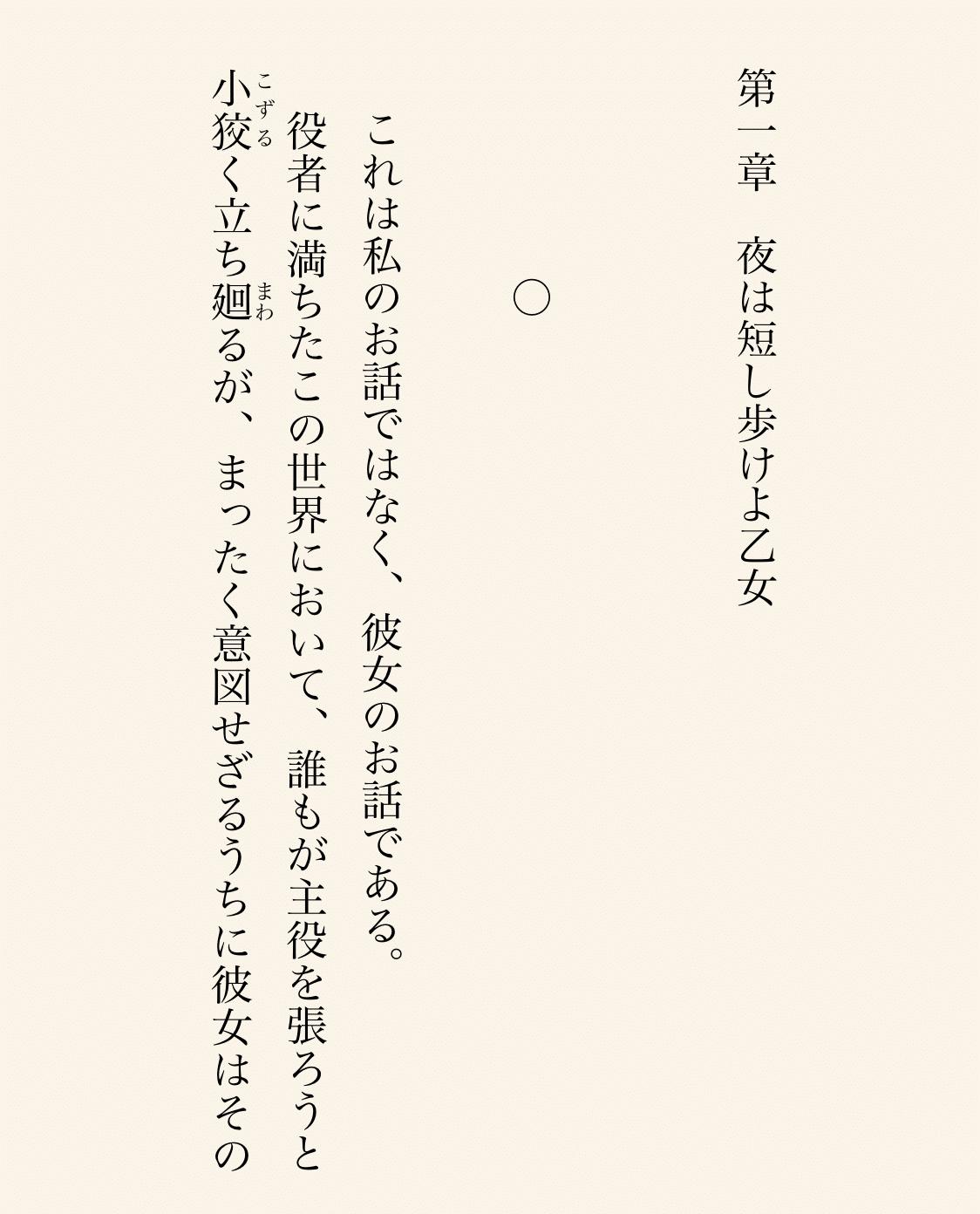 場 知子 南