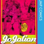 JoJo的奇妙冒险第1-7部全彩版日文原版漫画