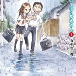 擅长捉弄的高木同学 日文原版漫画