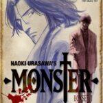 怪物Monster 日文原版漫画
