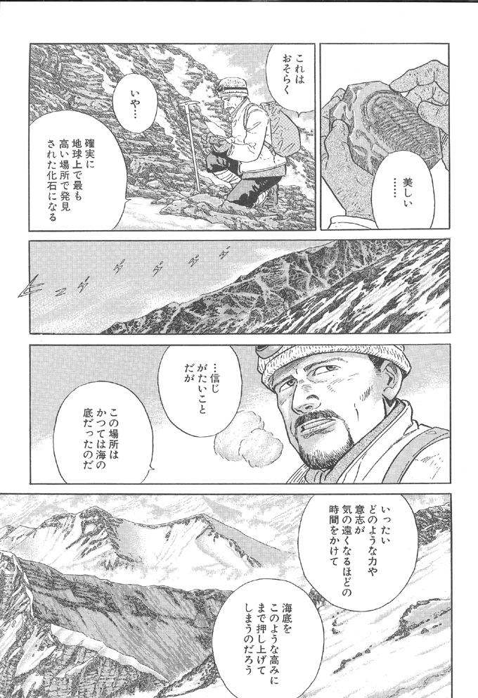 神之山岭-样张-0