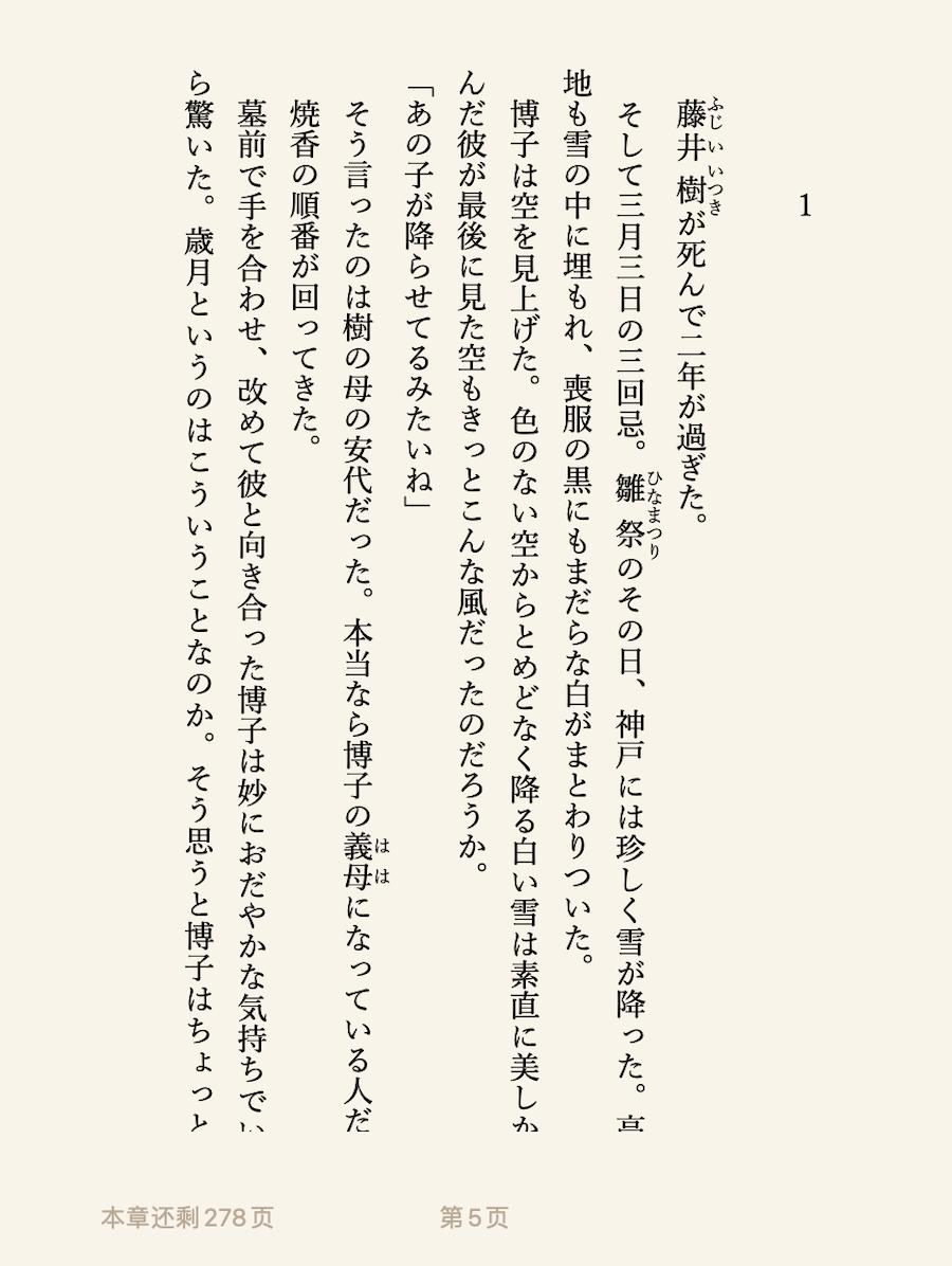 情书-样张-0